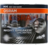 Osram Night Breaker Unlimited H4 12V 60/55W DUO Box